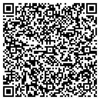 QR-код с контактной информацией организации МЕДИУМ, НТФ