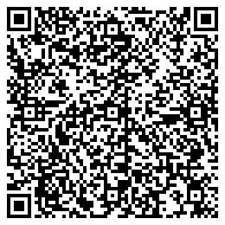 QR-код с контактной информацией организации БУРХАН, ООО