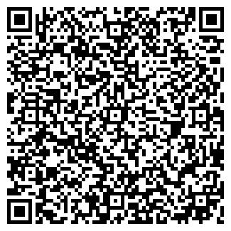 QR-код с контактной информацией организации КРЕОН, ООО