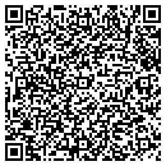 QR-код с контактной информацией организации СЭЙВЕРИ, ООО