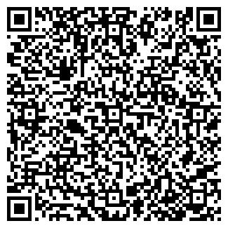 QR-код с контактной информацией организации ООО РОСКАБЕЛЬ