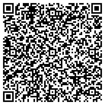 QR-код с контактной информацией организации РОСТЕХПЛЮС ЦТО, ООО