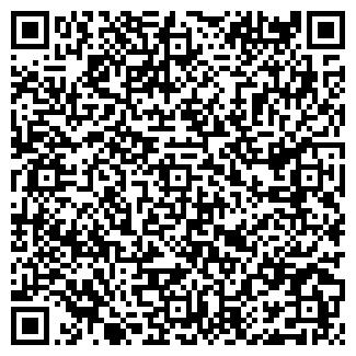 QR-код с контактной информацией организации ПОЛИГРАД, ООО