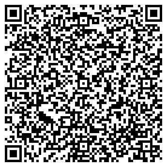 QR-код с контактной информацией организации КАКТУС ДИЗАЙН-СТУДИЯ