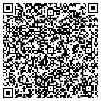 QR-код с контактной информацией организации ПОЛИГРАФСФЕРА, ООО