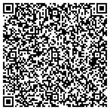 QR-код с контактной информацией организации ИРКУТСКИЙ ОПЫТНО-МЕХАНИЧЕСКИЙ ЗАВОД