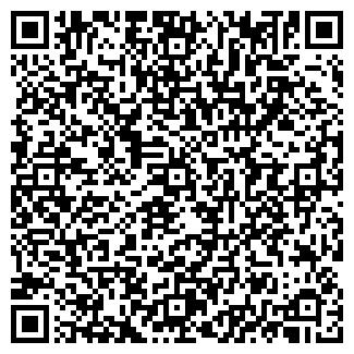 QR-код с контактной информацией организации АНТЕК, ИП