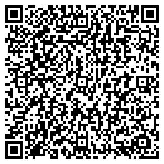 QR-код с контактной информацией организации ТАЛЬЦЫ