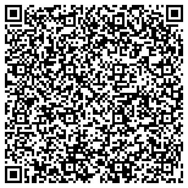 QR-код с контактной информацией организации ИРКУТСКИЙ ОБЛАСТНОЙ ХУДОЖЕСТВЕННЫЙ МУЗЕЙ ИМЕНИ В.П.СУКАЧЕВА, ГУ