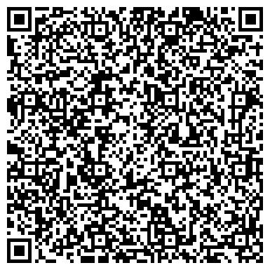 QR-код с контактной информацией организации ИРКУТСКИЙ ОБЛАСТНОЙ ХУДОЖЕСТВЕННЫЙ МУЗЕЙ ИМ. В. П. СУКАЧЕВА