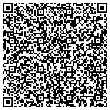 QR-код с контактной информацией организации ИРКУТСКИЙ ОБЛАСТНОЙ ТЕАТР ЮНОГО ЗРИТЕЛЯ ИМ. А. ВАМПИЛОВА
