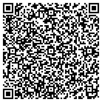 QR-код с контактной информацией организации ТЕАТР НАРОДНОЙ ДРАМЫ