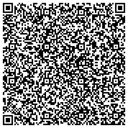 QR-код с контактной информацией организации ИРКУТСКАЯ ОБЛАСТНАЯ ГОСУДАРСТВЕННАЯ УНИВЕРСАЛЬНАЯ НАУЧНАЯ БИБЛИОТЕКА ИМЕНИ И. И. МОЛЧАНОВА-СИБИРСКОГО