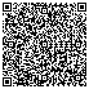 QR-код с контактной информацией организации № 30 ДЕТСКАЯ