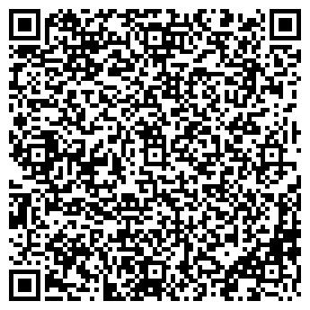 QR-код с контактной информацией организации БГУЭИП БИБЛИОТЕКА