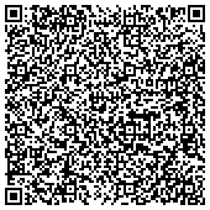 QR-код с контактной информацией организации ДОРОЖНОГО ИНФОРМАЦИОННО-БИБЛИОТЕЧНОГО ЦЕНТРА ВСЖД СТАНЦИИ ИРКУТСК-СОРТИРОВОЧНЫЙ БИБЛИОТЕКА ФИЛИАЛ