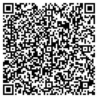 QR-код с контактной информацией организации ИГСХА БИБЛИОТЕКА