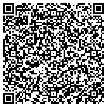 QR-код с контактной информацией организации МАГАЗИН ЮБИЛЕЙНЫЙ ОАО