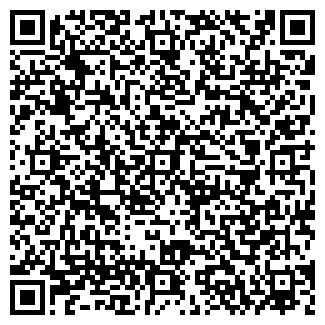 QR-код с контактной информацией организации МАКРОС ООО