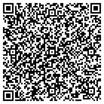 QR-код с контактной информацией организации ЦБС БИБЛИОТЕКА № 16 ФИЛИАЛ