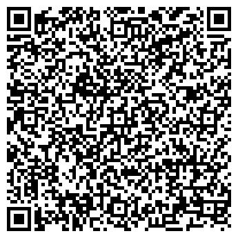 QR-код с контактной информацией организации МАРКЕТИНГ-ЦЕНТР ООО