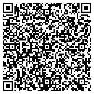 QR-код с контактной информацией организации ХУДОЖНИК