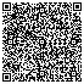 QR-код с контактной информацией организации АРТ-ПРЕМЬЕР, ЧП