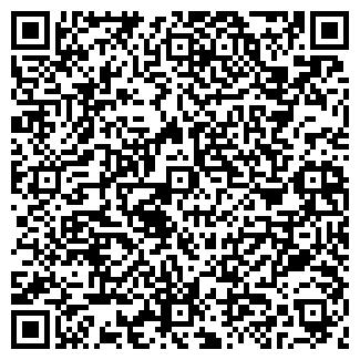 QR-код с контактной информацией организации БАЙКАЛАРТ