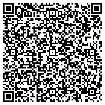 QR-код с контактной информацией организации СИБИРСКИЙ СУВЕНИР