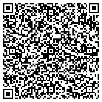 QR-код с контактной информацией организации АМСТЕРДАМ САЛОН ЦВЕТОВ