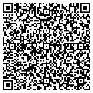 QR-код с контактной информацией организации ИРКУТСКОЕ ОПХ
