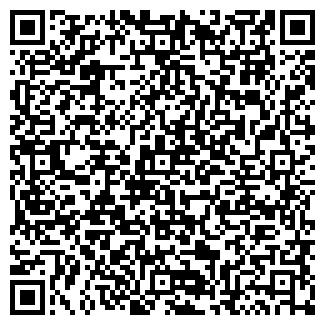 QR-код с контактной информацией организации ЖЕЛЕЗНОДОРОЖНИК, ТОО