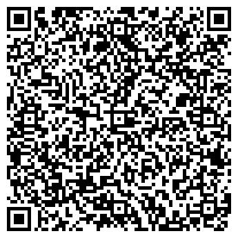 QR-код с контактной информацией организации ИМ. КИРОВА СЕЛЬХОЗКООПЕРАТИВ