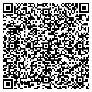 QR-код с контактной информацией организации ОБУВЬ ОАО