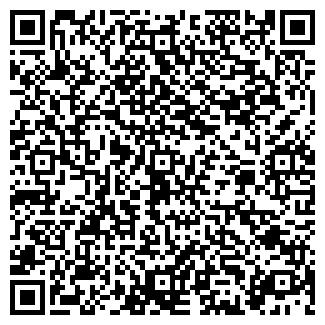 QR-код с контактной информацией организации ВИНЕЯ
