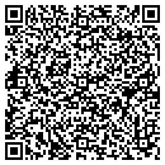 QR-код с контактной информацией организации МАГА