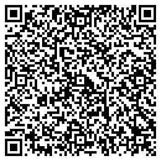 QR-код с контактной информацией организации ФЕРМА ФЕДОТОВА