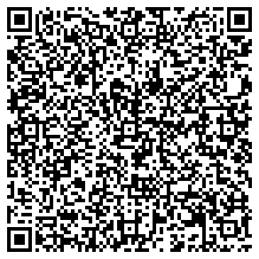 QR-код с контактной информацией организации ПК  «Кедр»