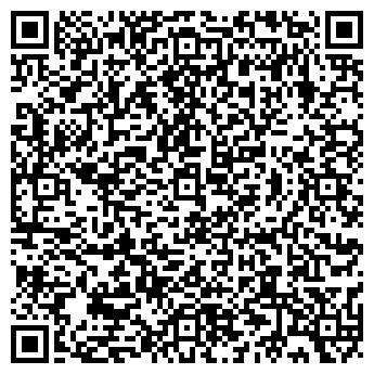QR-код с контактной информацией организации ООО БАЙКАЛЬСКИЙ ИСТОЧНИК