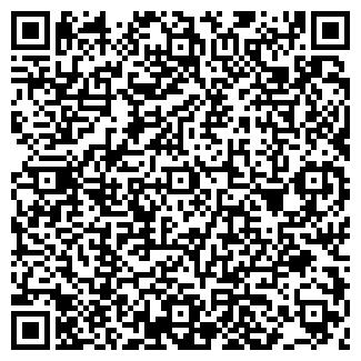 QR-код с контактной информацией организации АГРОТРАНС