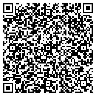 QR-код с контактной информацией организации ООО АКВА
