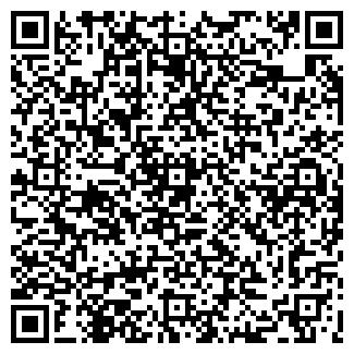 QR-код с контактной информацией организации ООО КАЛИНА
