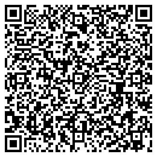 QR-код с контактной информацией организации ООО ЮЖНЫЙ КРАЙ