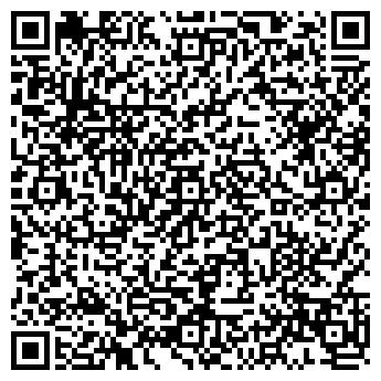 QR-код с контактной информацией организации РАЙИСПОЛКОМ Г.МОГИЛЕВСКИЙ