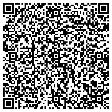 QR-код с контактной информацией организации ОАО БАЙКАЛЬСКАЯ ПИВОВАРЕННАЯ КОМПАНИЯ
