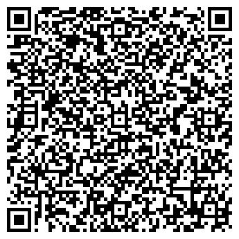 QR-код с контактной информацией организации РАЙПО Г.МОГИЛЕВСКОЕ