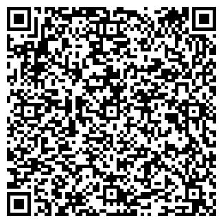 QR-код с контактной информацией организации АЛБЕНА