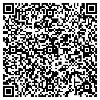 QR-код с контактной информацией организации АЛЬМАРИ