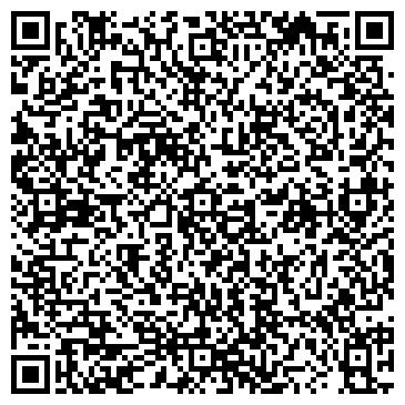 QR-код с контактной информацией организации АНГАРСКАЯ АГРОПРОМЫШЛЕННАЯ КОМПАНИЯ, ООО