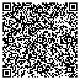 QR-код с контактной информацией организации БАЗА АО ПРОМСТРОЙСНАБ
